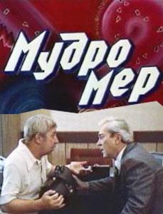 Леонид Куравлев, все фильмы с Леонидом Куравлевым ...